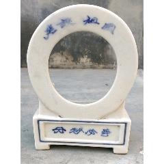 建國初期《瓷鐘表盒》建設祖國、分秒必爭(zc22293142)_7788收藏__收藏熱線