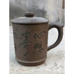 紫砂杯(zc22293176)_7788收藏__收藏熱線