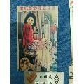 老煙標廣告(zc22293263)_7788收藏__收藏熱線
