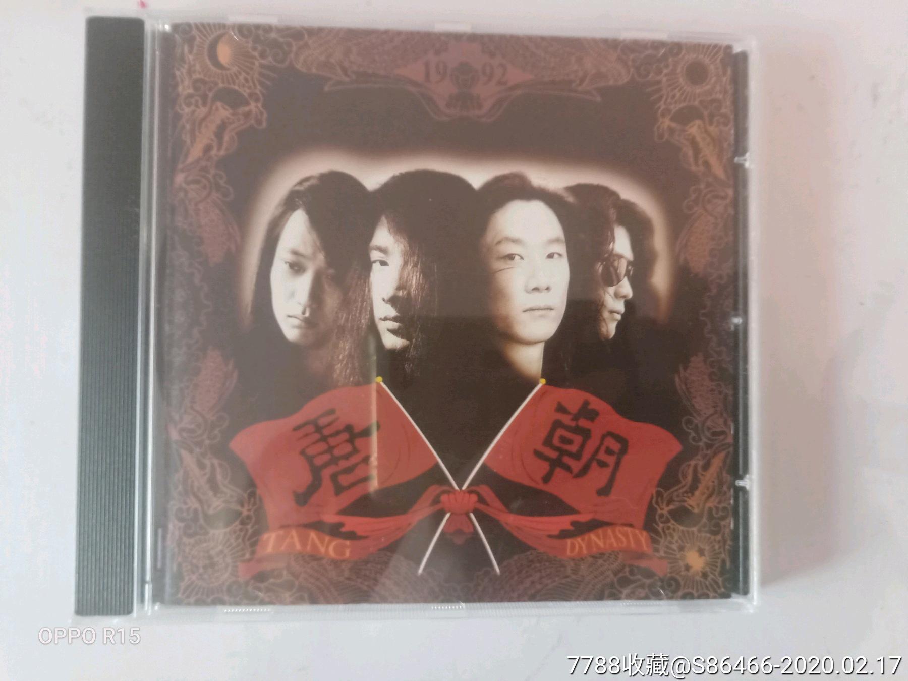 唐朝乐队日本版(au22296316)_7788收藏__收藏热线