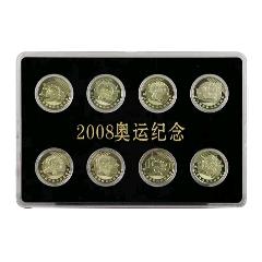 2008年北京奥运会..(zc22298442)_7788收藏__收藏热线