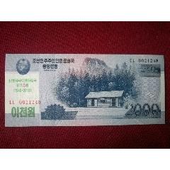 外幣一枚(zc22299842)_7788收藏__收藏熱線
