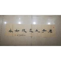 薛偉東四字書法君子之交淡如水(zc22299879)_7788收藏__收藏熱線