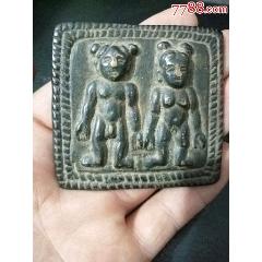 銅人物象(au22299894)_7788收藏__收藏熱線