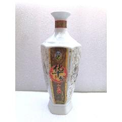 華佗十全大補酒瓷瓶一個(au22299914)_7788收藏__收藏熱線
