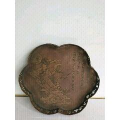 銅茶盤,(zc22307572)_7788收藏__收藏熱線