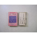 磁帶,和平友誼之歌(au22307798)_7788收藏__收藏熱線