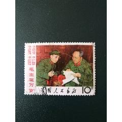 文2总筋票毛主席坐像。(au22314516)_7788旧货商城__七七八八商品交易平台(7788.com)