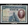 西班牙1928年25比塞塔老紙幣121MM*79MM(zc22361035)_7788舊貨商城__七七八八商品交易平臺(www.799868.live)