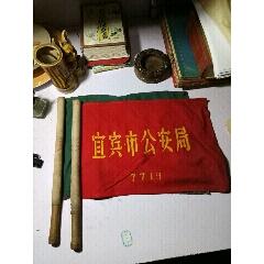 交通指揮旗(au22361081)_7788舊貨商城__七七八八商品交易平臺(www.799868.live)