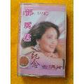 鄧麗君紀念金唱片(au22373256)_7788收藏__收藏熱線
