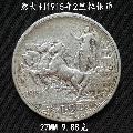 意大利1915年2里拉銀幣27MM9.88克(zc22375473)_7788收藏__收藏熱線