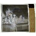 老照片收藏2002C9-70年代初假山旁穿警服的公安-底片(au22375807)_7788收藏__收藏熱線