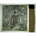 老照片收藏2002C10-70年代初公園里穿警服的公安-底片(au22375809)_7788收藏__收藏熱線
