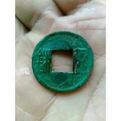 五銖(au22375829)_7788收藏__收藏熱線