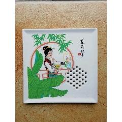 泉城6102型美術瓷收音機-¥516 元_收音機_7788網