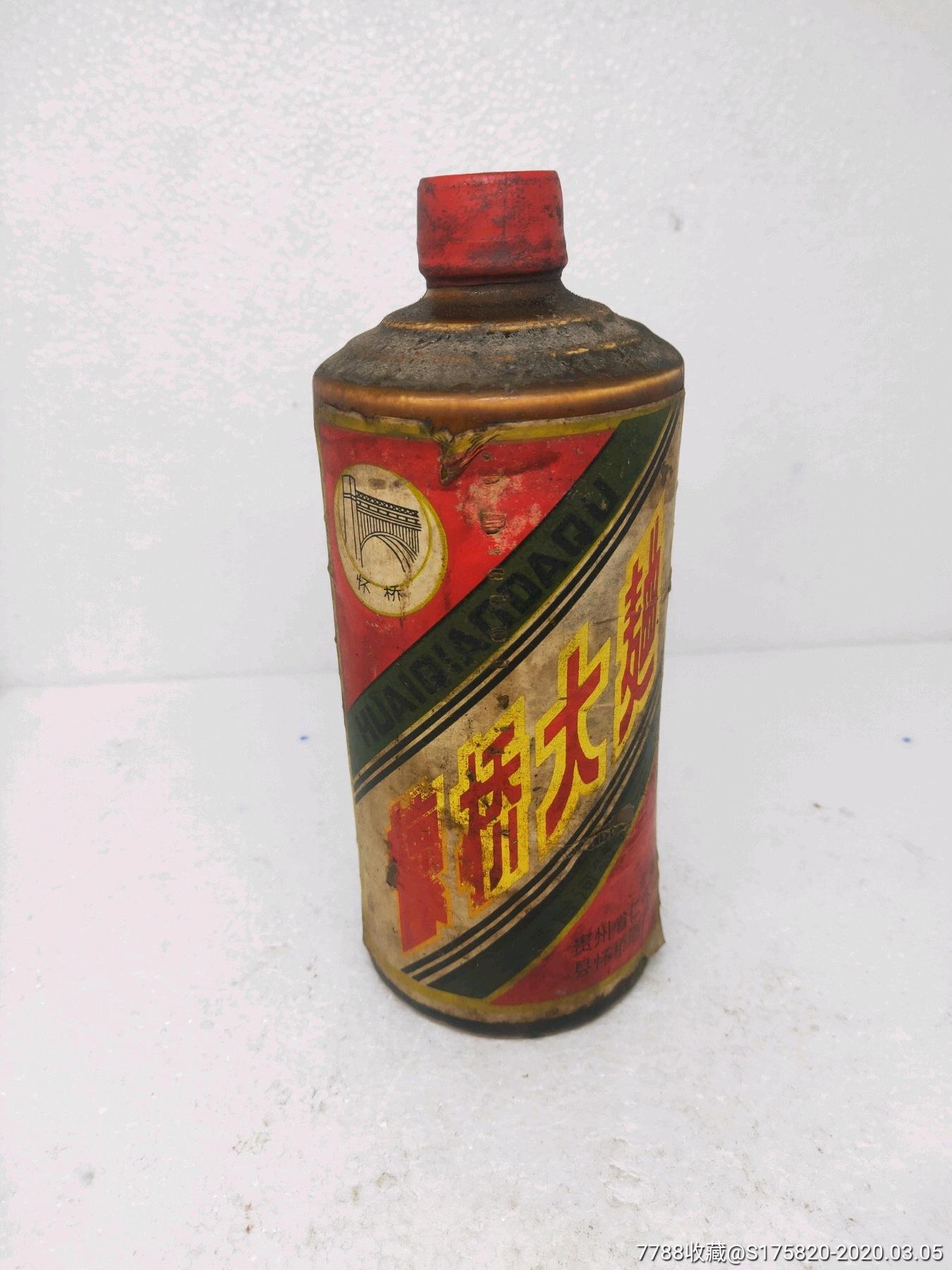 80年代初期貴州醬瓶懷橋大曲(au22418832)_7788收藏__收藏熱線