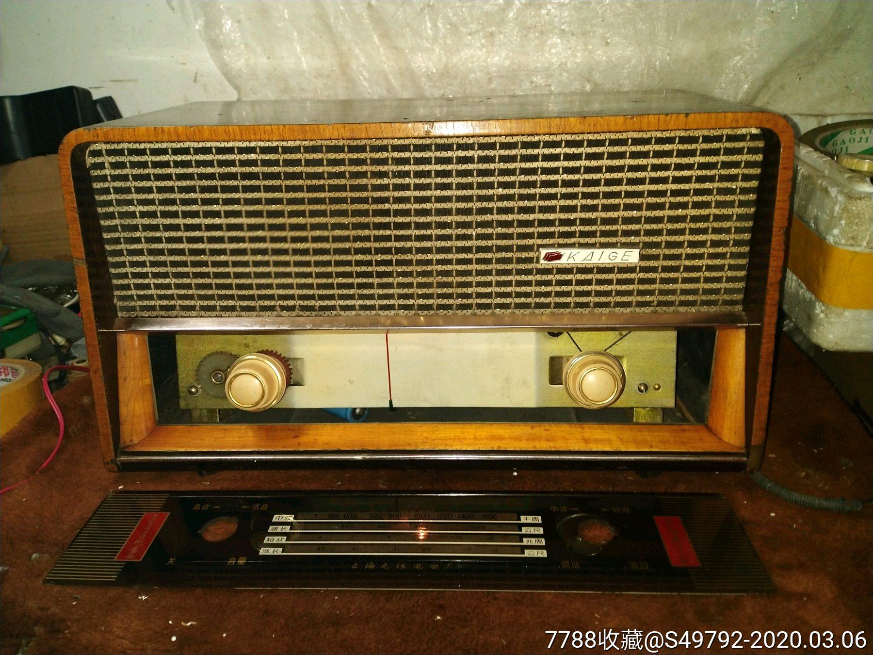 凱歌455-F,雙聯語錄收音機(au22423916)_7788收藏__收藏熱線