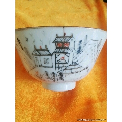 瓷碗(zc22430128)_7788收藏__收藏热线