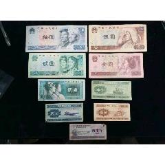 低拍,永久保真第三版套装小全套人民币纸币收藏钱币收藏送友童年的回忆新疆不包邮,多(zc22430293)_7788收藏__收藏热线