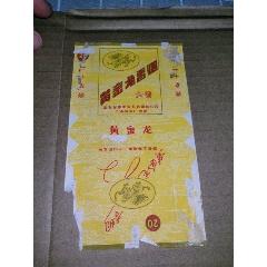 黄金龙烟标(au22430347)_7788收藏__收藏热线