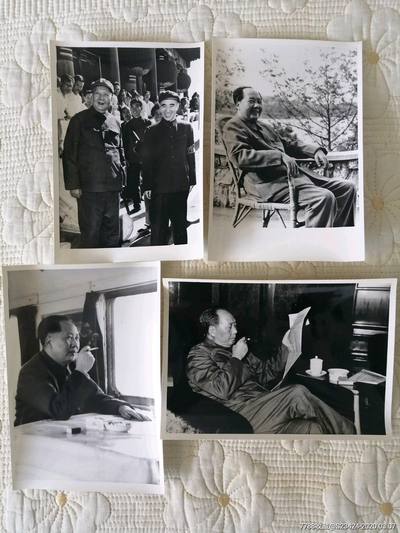 四張文革照片有林彪(au22432999)_7788收藏__收藏熱線