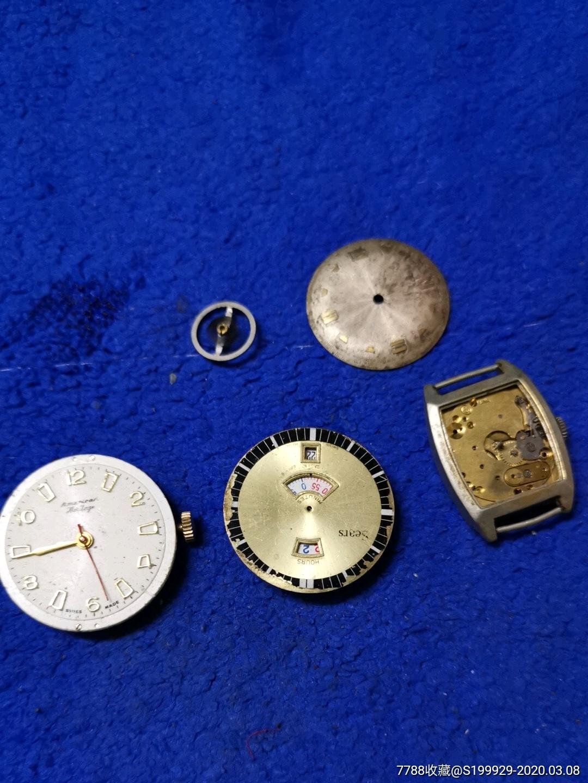 3個機芯一起拍賣(au22447427)_7788收藏__收藏熱線