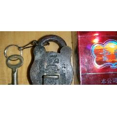 有原配鑰匙帶徽標英文精致銅鎖(…18)-¥118 元_銅鎖/銅鑰匙_7788網
