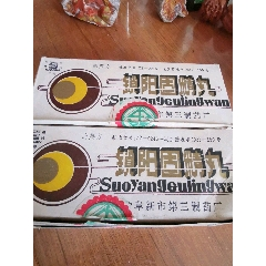 鎖陽固精丸(4盒)(zc22456543)_7788舊貨商城__七七八八商品交易平臺(7788.com)