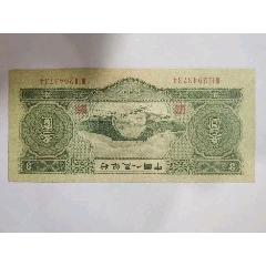 人民幣(zc22456635)_7788舊貨商城__七七八八商品交易平臺(7788.com)