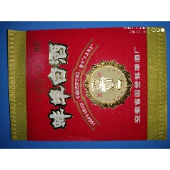 蚌埠(au22456810)_7788舊貨商城__七七八八商品交易平臺(7788.com)