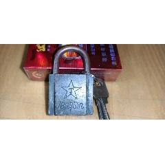 有鑰匙帶英文商標五角星銅鎖(*7)(au22456925)_7788舊貨商城__七七八八商品交易平臺(7788.com)