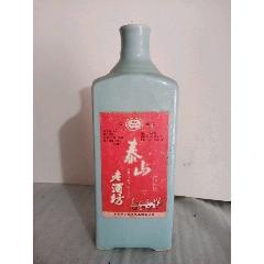 泰山精品特曲老酒坊