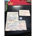 稀少的1953年飛機票(au22620355)_7788舊貨商城__七七八八商品交易平臺(7788.com)