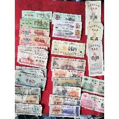 31枚糧票混合銷售,品相如圖自定,。