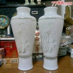 玻璃瓶(au22753927)_7788收藏__收藏熱線