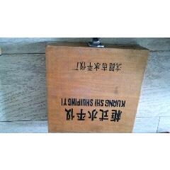 柜式水平儀(au22828215)_7788舊貨商城__七七八八商品交易平臺(7788.com)