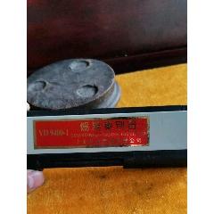 老式驗鈔機(au22954951)_7788舊貨商城__七七八八商品交易平臺(7788.com)