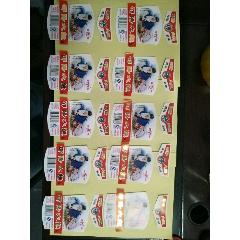 酒標50套(au22974053)_7788舊貨商城__七七八八商品交易平臺(7788.com)