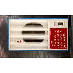 紅衛語錄收音機(au23001680)_7788舊貨商城__七七八八商品交易平臺(7788.com)