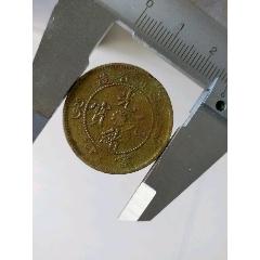 四川中心芙蓉花铜币(au23131149)_7788收藏__收藏热线