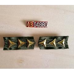退役收藏–92式领章1副+号码牌1个合售(au23159171)_7788收藏__收藏热线