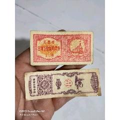 1963年購貨券兩張(au23165779)_7788收藏__收藏熱線