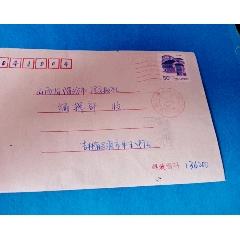 紅色波紋郵戳(au23200681)_7788收藏__收藏熱線