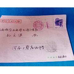 紫色色波紋郵戳(au23200705)_7788收藏__收藏熱線