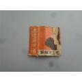 民國時期日本花王洗發粉商標小包裝盒(au23200695)_7788收藏__收藏熱線
