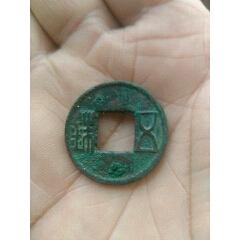 五銖(au23200708)_7788收藏__收藏熱線
