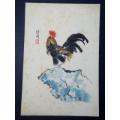 老木版水印画片:鸡;徐悲鸿(au23218017)_7788收藏__收藏热线