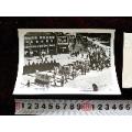 (27)1958年9月7日,西安市60多万人参加了示威游行(详见说明)(au23237775)_7788收藏__收藏热线
