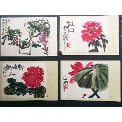 50年代花卉画片散片(背面为自制结婚请帖)(au23228189)_7788收藏__收藏热线